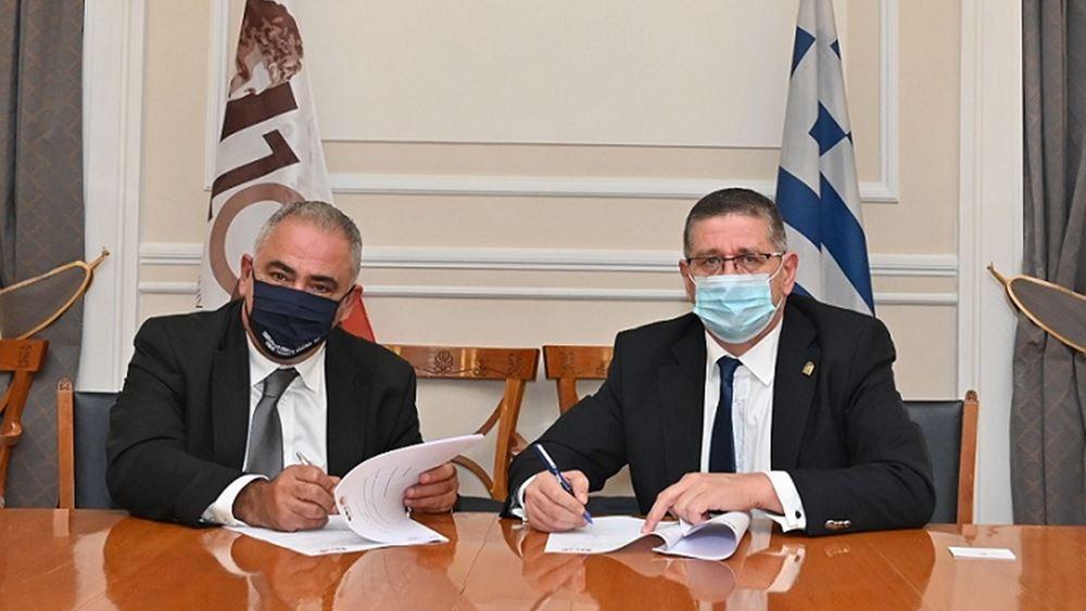 Μνημόνιο Συνεργασίας του Οικονομικού Πανεπιστημίου Αθηνών με το Επαγγελματικό Επιμελητήριο Αθηνών
