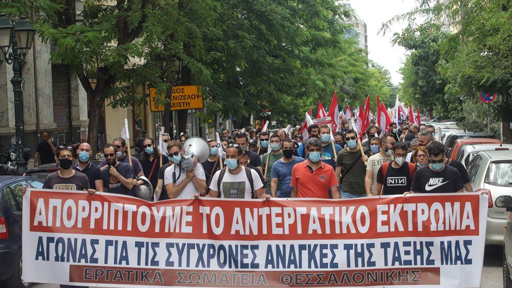 Μεγάλες συγκεντρώσεις στο κέντρο της Αθήνας κατά του εργασιακού νομοσχεδίου