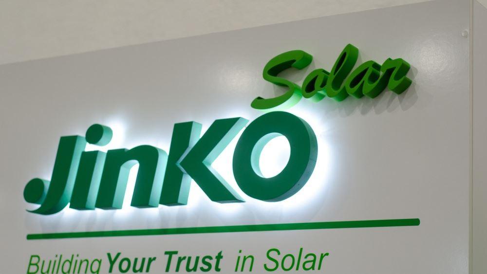 H JinkoSolar ξεκίνησε προμήθεια Φωτοβολταϊκών Πλαισίων Υπερυψηλής Απόδοσης σε έργο της METKA EGN στην Ισπανία