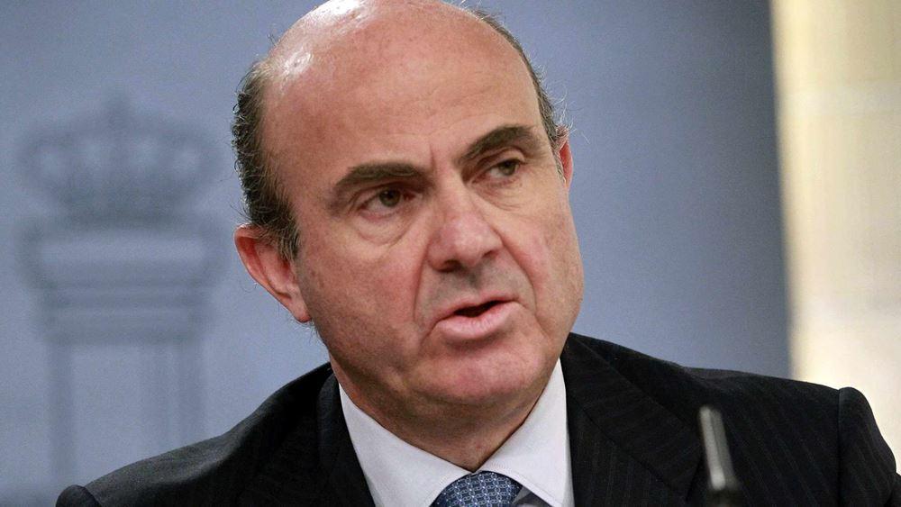 De Guindos (EKT): Δύσκολη η ενοποίηση των τραπεζών λόγω των χαμηλών κερδών και αποτιμήσεων