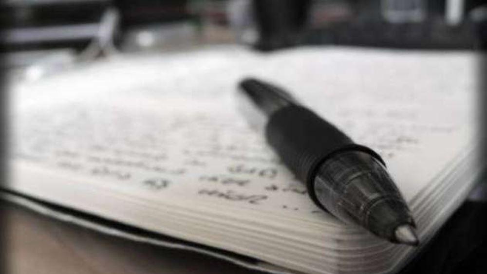 Ε.Ε.: Αυστηρά μέτρα κατά της παραπληροφόρησης ζητούν μέσα ενημέρωσης και δημοσιογράφοι