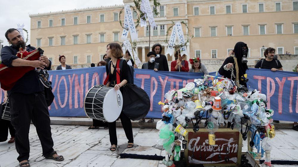 Πορεία στο κέντρο της Αθήνας για την κλιματική αλλαγή