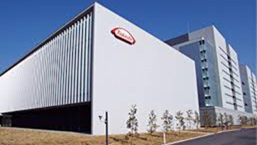 Ολοκληρώθηκε η ενοποίηση των τριών ημεδαπών θυγατρικών εταιρειών των ομίλων Takeda και Shire