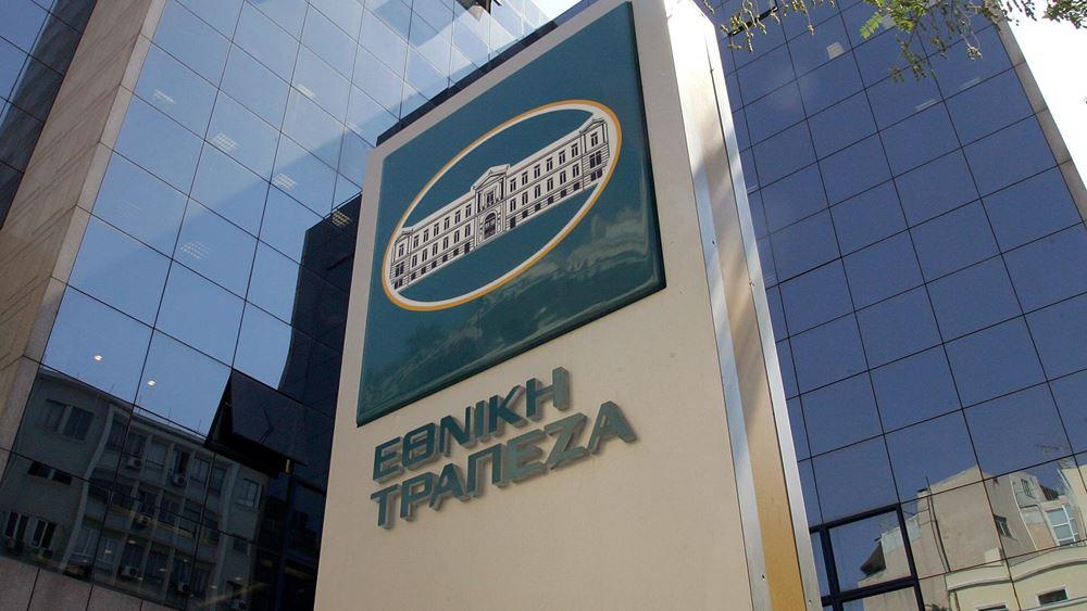 Εθνική Τράπεζα: Βοήθεια €1 εκατ. για τους πληγέντες από τις καταστροφικές πυρκαγιές