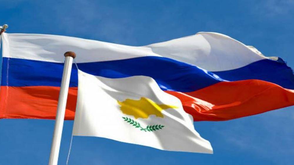 Μόσχα - Λευκωσία: Καμία κρίση στις διμερείς σχέσεις