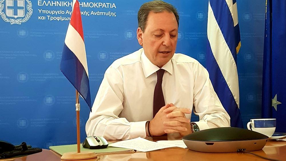 Τηλεδιάσκεψη Σπ. Λιβανού με Ελληνο-Ολλανδικό Επιμελητήριο για προώθηση και προστασία των ελληνικών προϊόντων