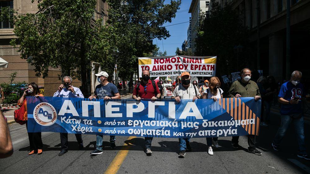 Ολοκληρώθηκε η συγκέντρωση διαμαρτυρίας για το εργασιακό ν/σ στο κέντρο της Αθήνας