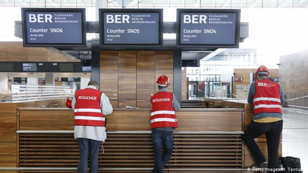 Δοκιμαστικός έλεγχος για το νέο αεροδρόμιο του Βερολίνου