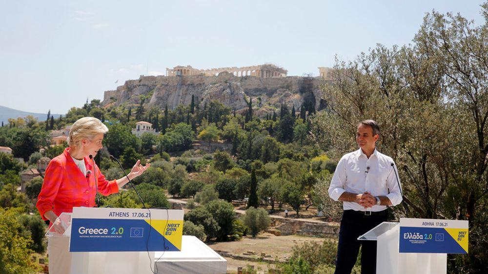 """Ούρσουλα φον ντερ Λάιεν: Το σχέδιο """"Ελλάδα 2.0"""" θα μεταμορφώσει την ελληνική οικονομία"""