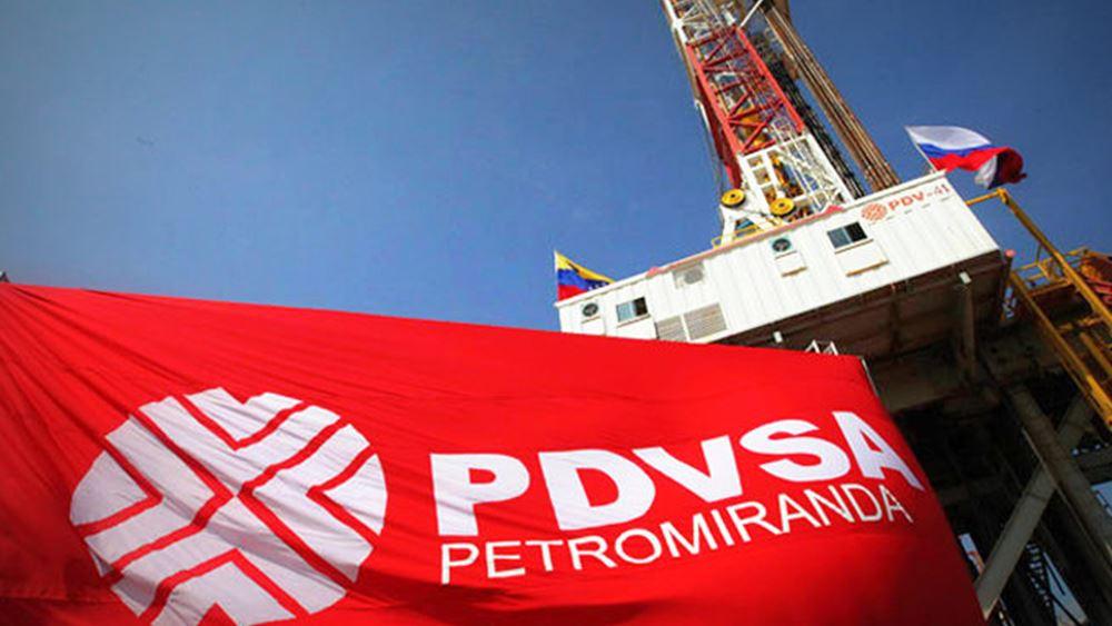 Η Ουάσινγκτον ανακοίνωσε κυρώσεις εις βάρος της κρατικής πετρελαϊκής εταιρείας της Βενεζουέλας