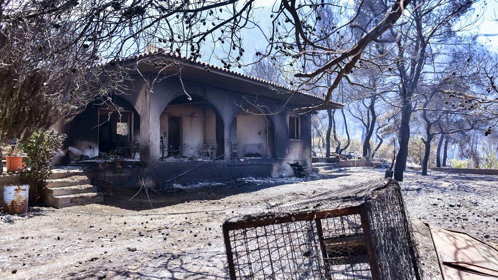 Σε ύφεση η πυρκαγιά στα Γεράνεια Όρη - Διάσπαρτες εστίες για τέταρτο 24ωρο