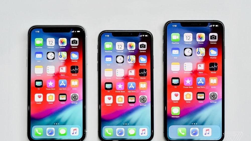 H Apple παραδέχθηκε... ψιθυριστά το πρόβλημα σε κάμερα των νέων iPhone