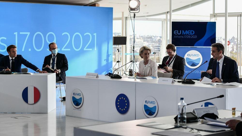 Σύνοδος Κορυφής των Μεσογειακών χωρών της Ευρωπαϊκής Ένωσης 17.09.2021