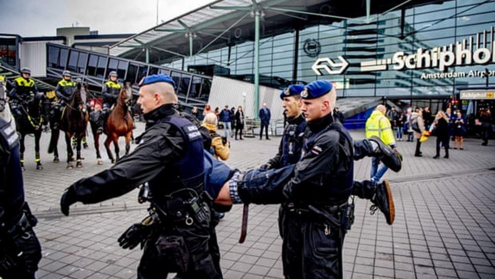Ολλανδία: Συνελήφθησαν δύο άνδρες μεγεμάτο όπλο σε αεροδρόμιο