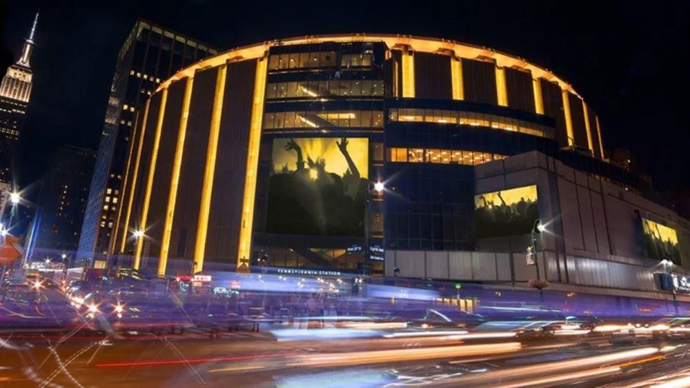 Madison Square Garden Sports: Ανακοίνωσε ζημιές στο α΄ τρίμηνο