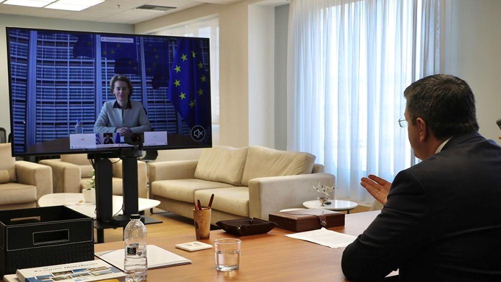 Σύσκεψη Τζιτζικώστα - Φοντ Ντερ Λάεν για τη στενότερη συνεργασία μεταξύ της Ευρωπαϊκής Επιτροπής των Περιφερειών - Κομισιόν