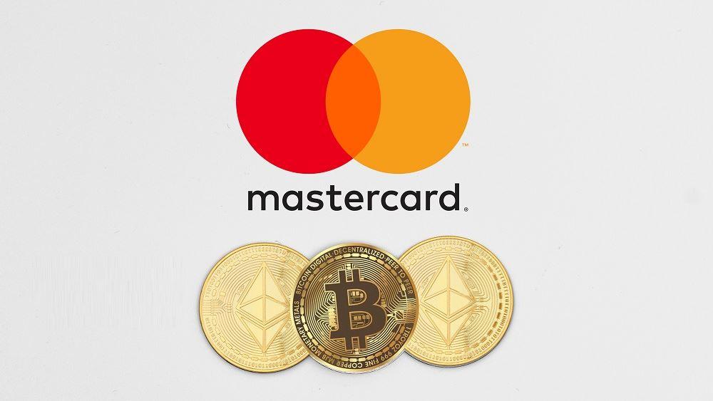 Η Mastercard εξαγοράζει τη νεοφυή εταιρεία blockchain analytics CipherTrace