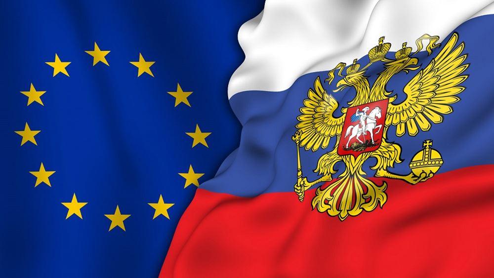 Ρωσια ΕΕ