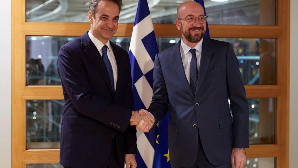 Σύνοδος Κορυφής ΕΕ: Η συνάντηση του Σ. Μισέλ με τον Κυρ. Μητσοτάκη έχει προγραμματιστεί να είναι 16η στη σειρά