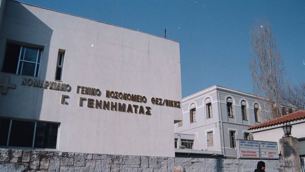 """ΕΔΕ για 4 υγειονομικούς του """"Γεννηματάς"""" στη Θεσσαλονίκη για πλαστά πιστοποιητικά εμβολιασμού"""