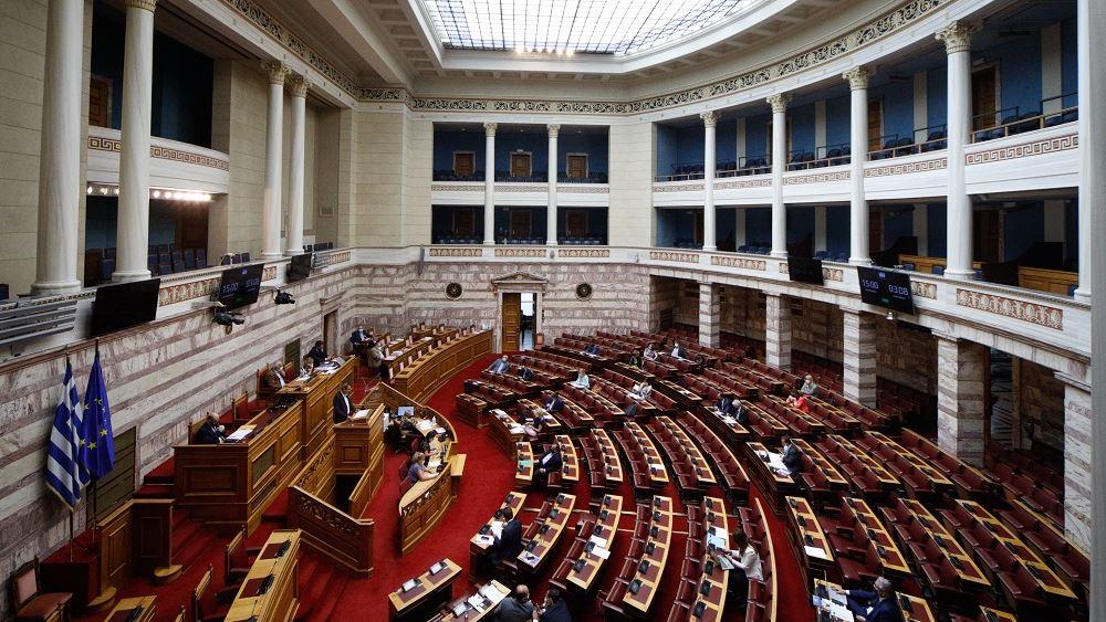 Βουλή: Υπερψηφίστηκε επί της αρχής στην αρμόδια επιτροπή το σ.ν για τον Οργανισμό Ελεγκτικού Συνεδρίου