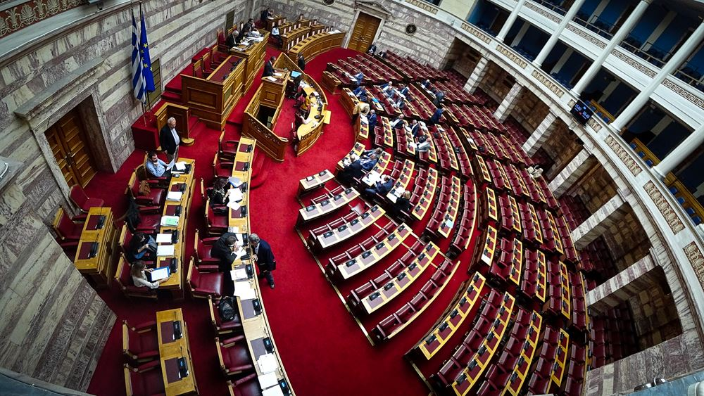 Προκήρυξη έργου ενεργειακής αναβάθμισης της Βουλής ύψους €2,7 εκατ.