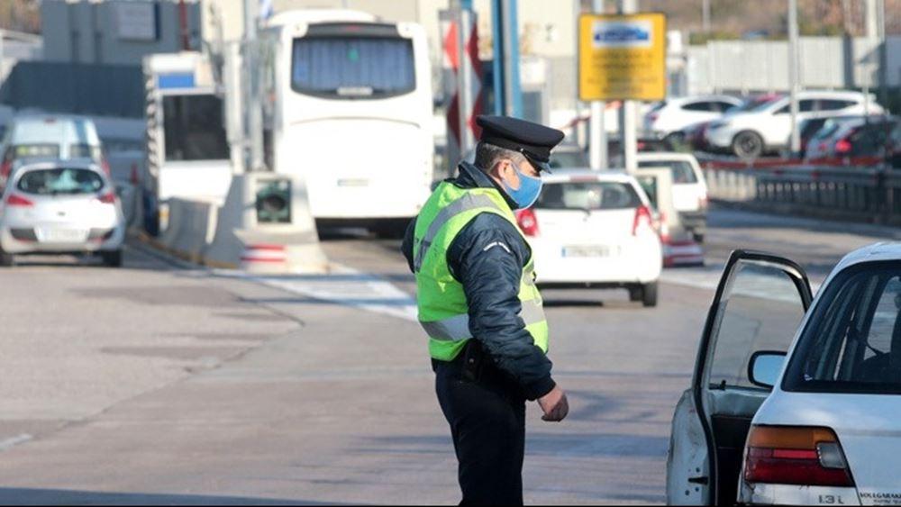 Αυστηροί αστυνομικοί έλεγχοι, κυρίως στα διόδια των εθνικών οδών, ενόψει του Πάσχα