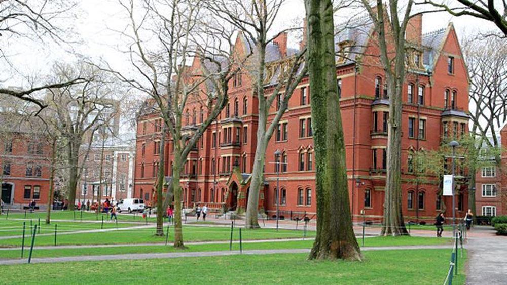 Κορυφαίο πανεπιστήμιο του κόσμου το Χάρβαρντ, τρία ελληνικά ιδρύματα μέσα στα πρώτα 500