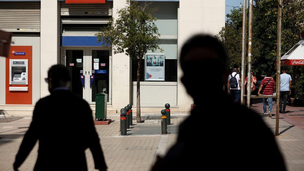 """Eurobank: Αύξηση καθαρών κερδών στα €544 εκατ. το 2020 - Νέα τιτλοποίηση €3,3 δισ. το 2021 (""""Mexico"""")"""