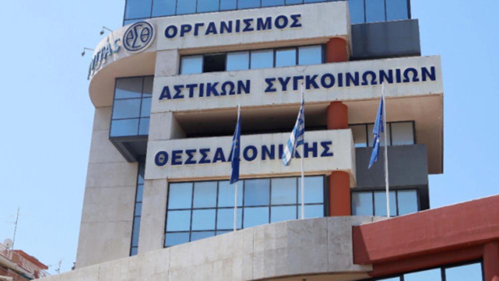 Θεσσαλονίκη: Σχέδιο δράσης για τον περιορισμό της μετάδοσης της covid-19 από τον ΟΣΕΘ