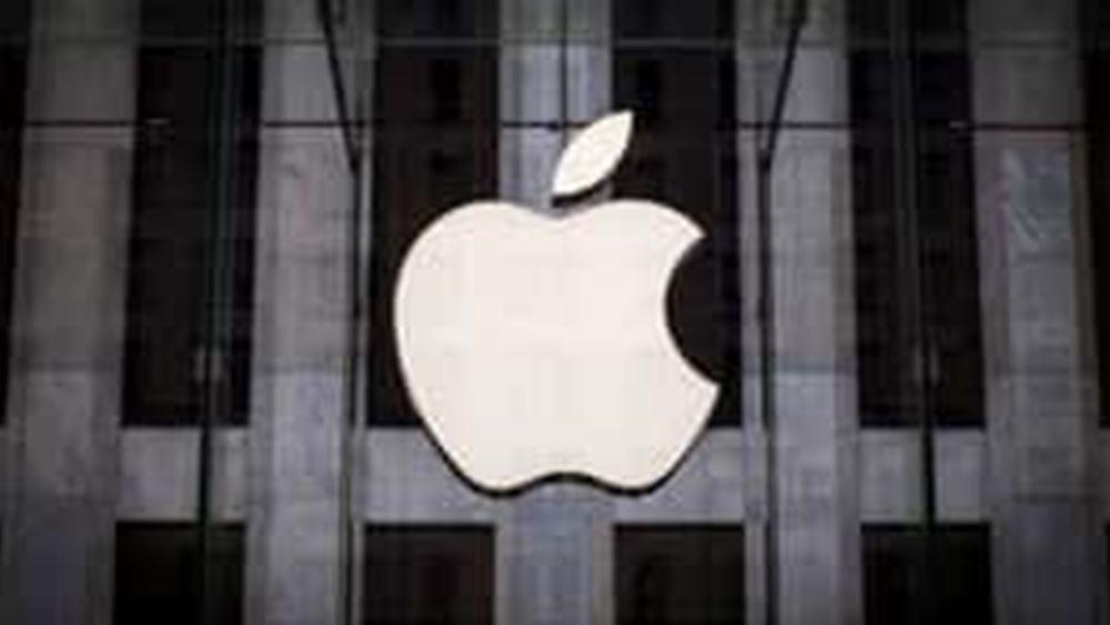 """""""Χτύπησε"""" το 1 τρισ. δολ. η κεφαλαιοποίηση της Apple"""