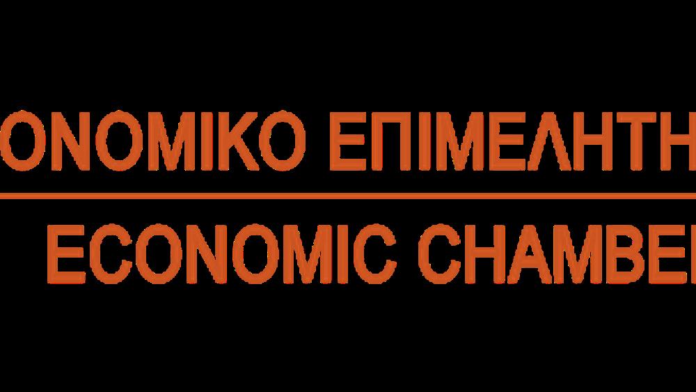 Παράταση μέχρι τέλος Οκτωβρίου για τη ρύθμιση χρεών προς δήμους ζητά το Οικονομικό Επιμελητήριο