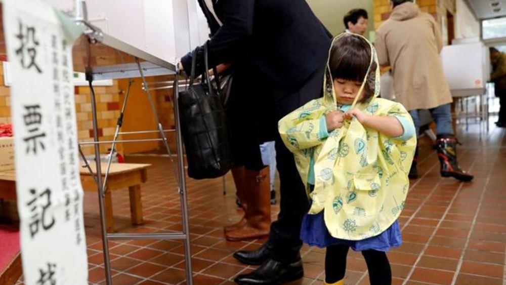Ιαπωνία: Αυξημένη η συμμετοχή στις βουλευτικές εκλογές