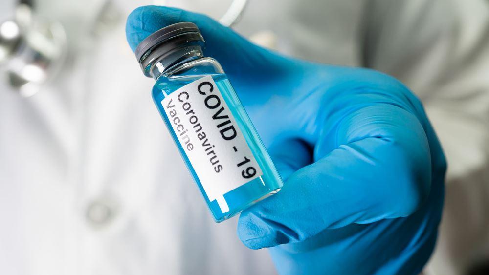 Στα $157 δισ. δολάρια οι παγκόσμιες δαπάνες για εμβόλια κατά της Covid-19 έως το 2025