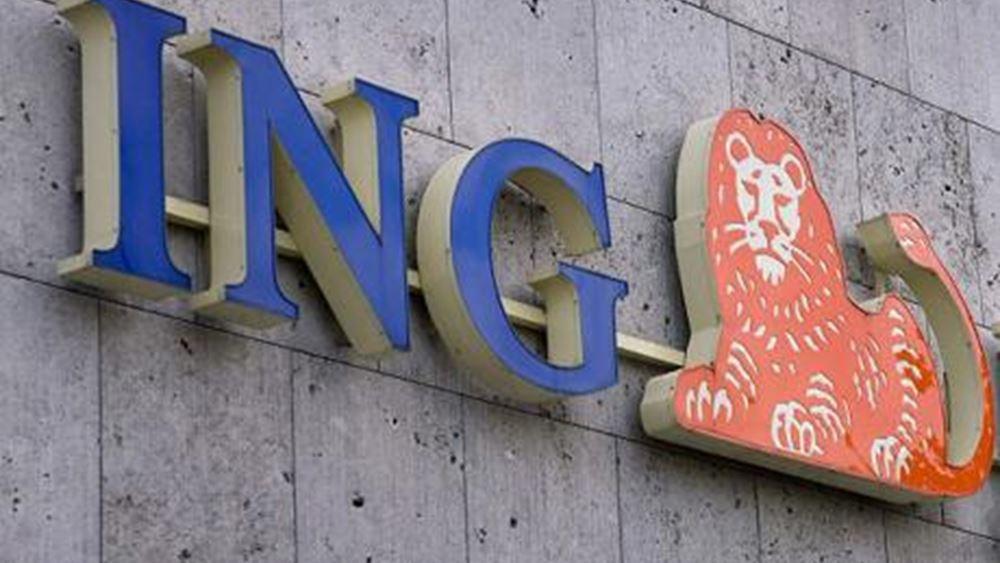 ING: Τα υψηλά κόστη έριξαν τα κέρδη της εταιρείας