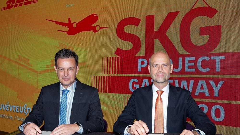 """Nέο κέντρο διαλογής της DHL στο αεροδρόμιο """"Μακεδονία""""- Επένδυση €7 εκατ."""