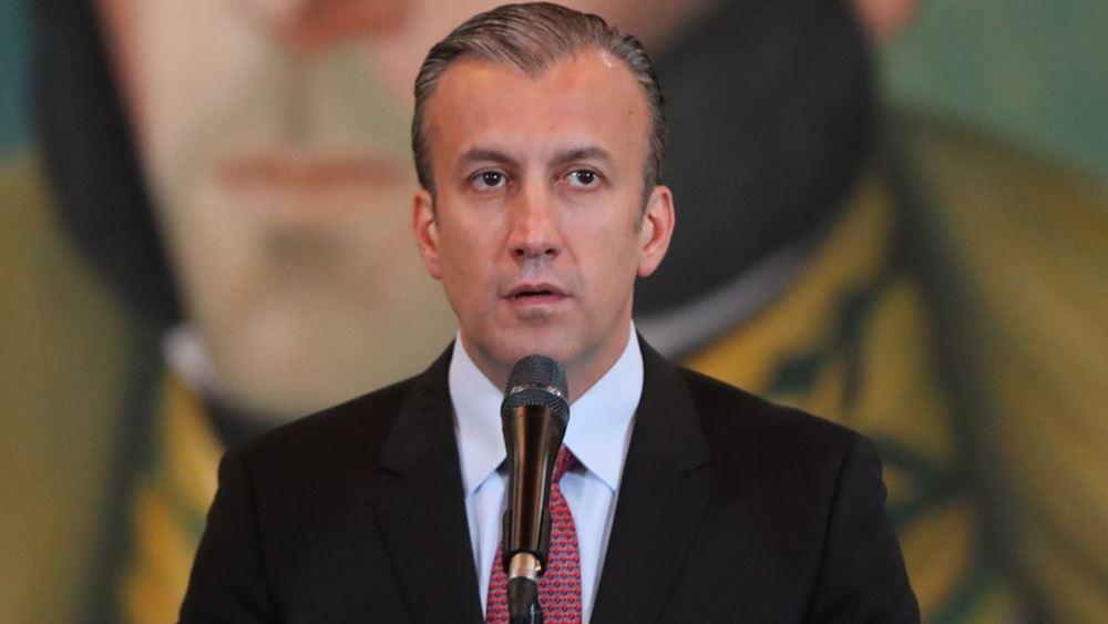 Ο υπ. Πετρελαίου της Βενεζουέλας στο σκάνδαλο με τον Τούρκο επιχειρηματία που συνελήφθη στην Αυστρία
