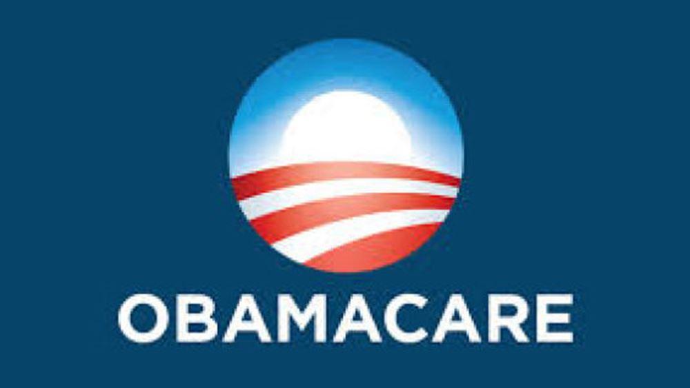 To Obamacare επιβιώνει οριστικά - Το Ανώτατο Δικαστήριο των ΗΠΑ απέρριψε προσφυγές Ρεπουμπλικανών
