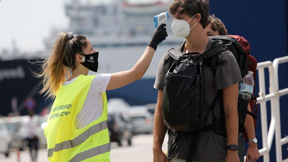 Κορονοϊός: Ανησυχία για την επιστροφή των αδειούχων του Αυγούστου