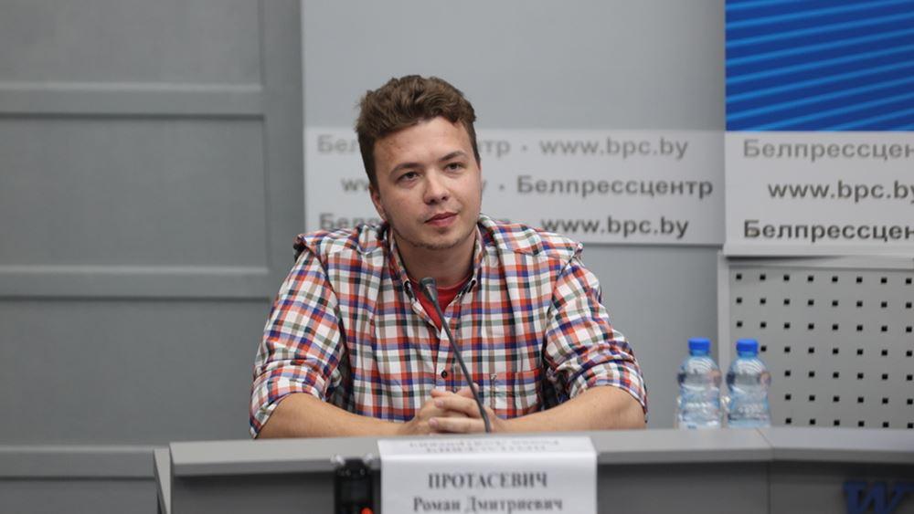 Λευκορωσία: Σε κατ'οίκον περιορισμό ο Προτασέβιτς και η σύντροφός του Σαπέγκα