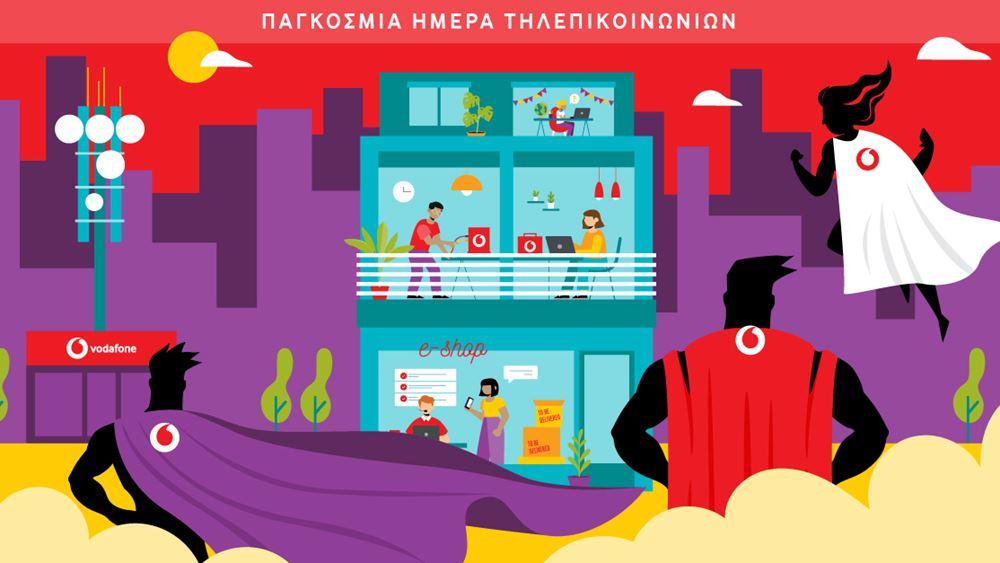 Παγκόσμια Ημέρα Τηλεπικοινωνιών: Οι άνθρωποι της Vodafone ανοίγουν τον δρόμο για την ψηφιακή κοινωνία του μέλλοντος