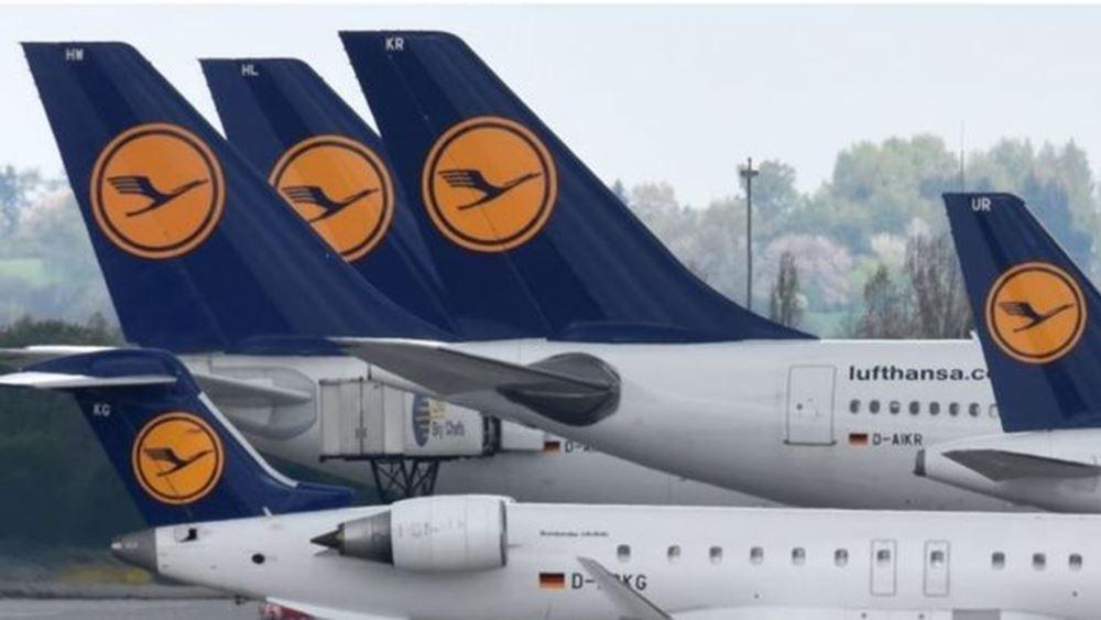Γερμανία: Τουλάχιστον 1.300 πτήσεις θα ακυρωθούν σήμερα και αύριο λόγω 48ωρης απεργίας