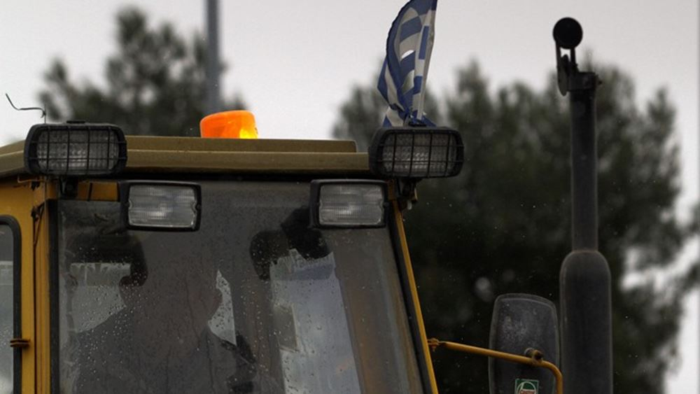Γερμανία: Διαδηλώσεις αγροτών με τρακτέρ στους δρόμους