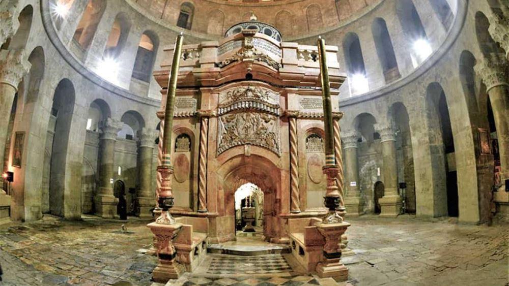 Ισραήλ: Ανοίγει τις πύλες του ο Ναός της Αναστάσεως την Κυριακή