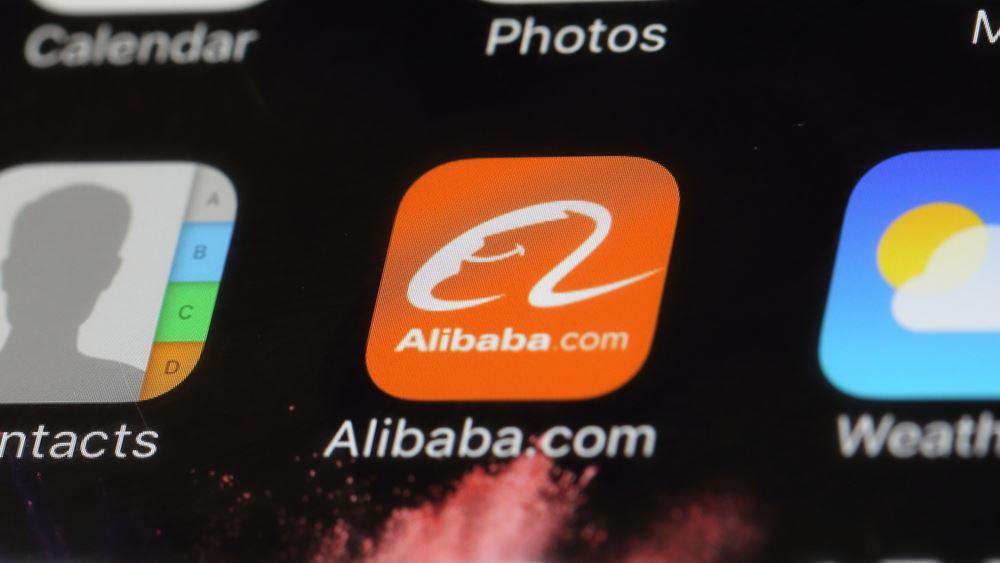 Η Alibaba σχεδιάζει να ξεκινήσει τις on-line πωλήσεις ρωσικών προϊόντων από την Ρωσία στην Κίνα το 2020