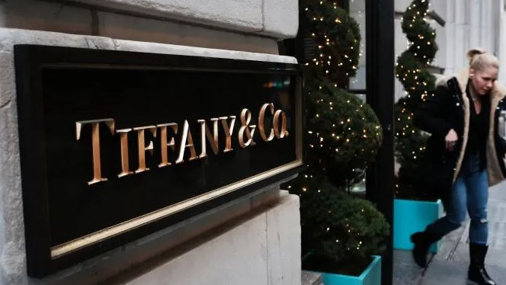 Tiffany: Αμετάβλητες οι πωλήσεις στο γ΄ τρίμηνο