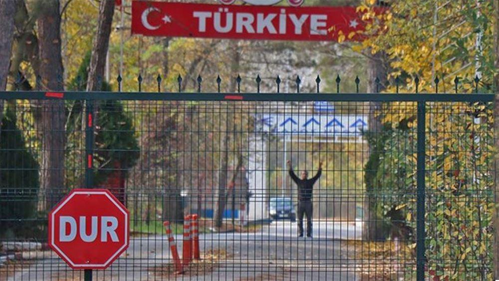 Τουρκικό ΥΠΕΣ: Στις ΗΠΑ θα απελαθεί ο  τζιχαντιστής που βρισκόταν στη νεκρή ζώνη με την Ελλάδα