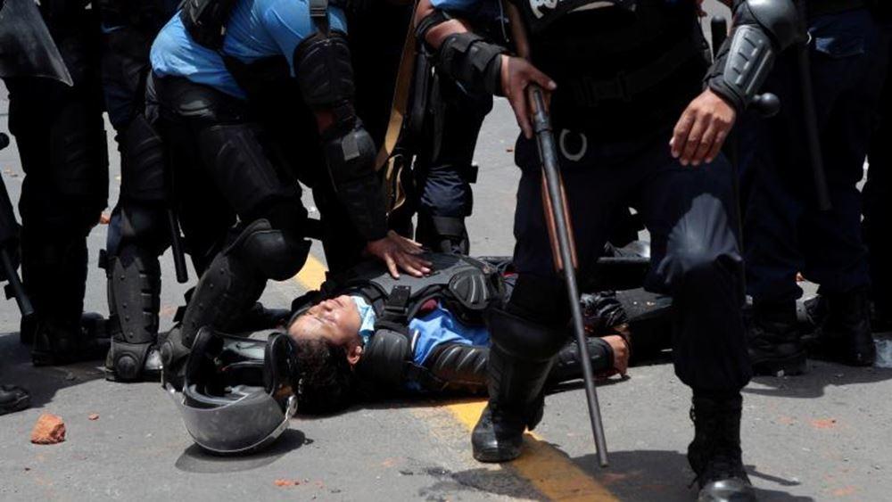 """Στη """"μαύρη λίστα"""" των ΗΠΑ 4 αξιωματούχοι της Νικαράγουας - Μεταξύ τους η κόρη του Ορτέγκα"""