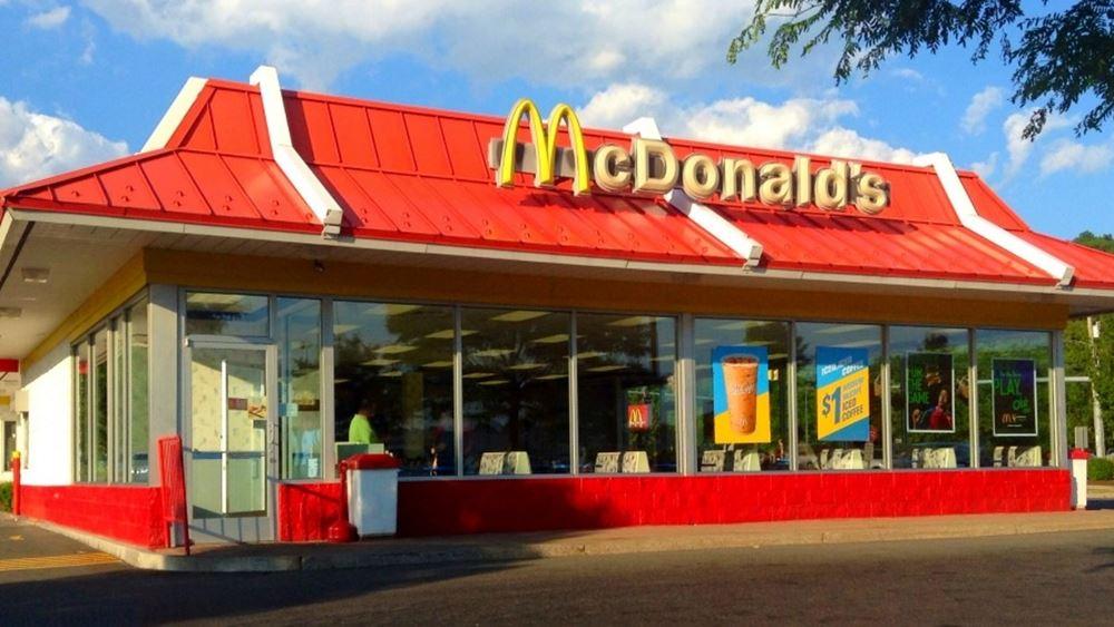 McDonald's: Αποζημίωση 26 εβδομάδων στον πρώην CEO