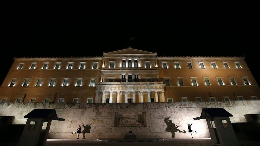 """Handelsblatt: """"Οι Έλληνες ξαναβρίσκουν το θάρρος τους"""""""
